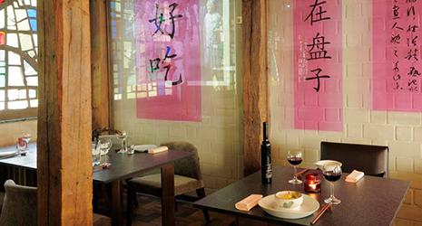 La Cuisine de Zheng