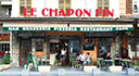 Photo Restaurant Le Chapon Fin