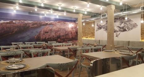 AC DC Restaurant