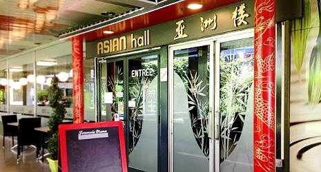 Asian Hall