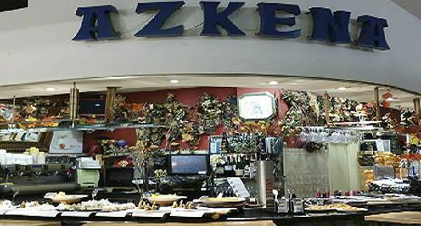 Bar Azkena