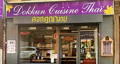 Dokkun Thai