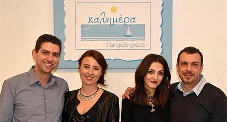 Kalimera - L'Angolo Greco