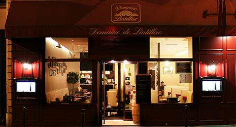 Le Domaine de Lintillac