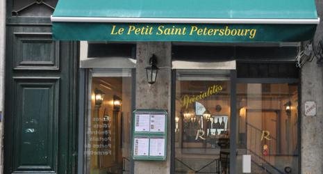 Le Petit Saint-Pétersbourg