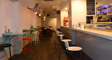 Yamike Bar